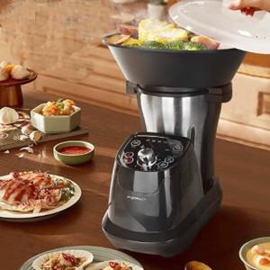 Review Robot de Cocina Aigostar Power Cook